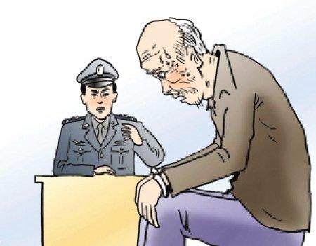 女生 石泉/63岁男子王某在聊天软件上注册账号,自称20岁的小伙儿结识了女...