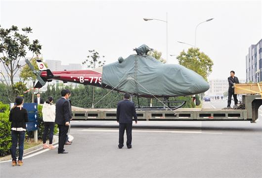 武汉首家私人飞机4s店