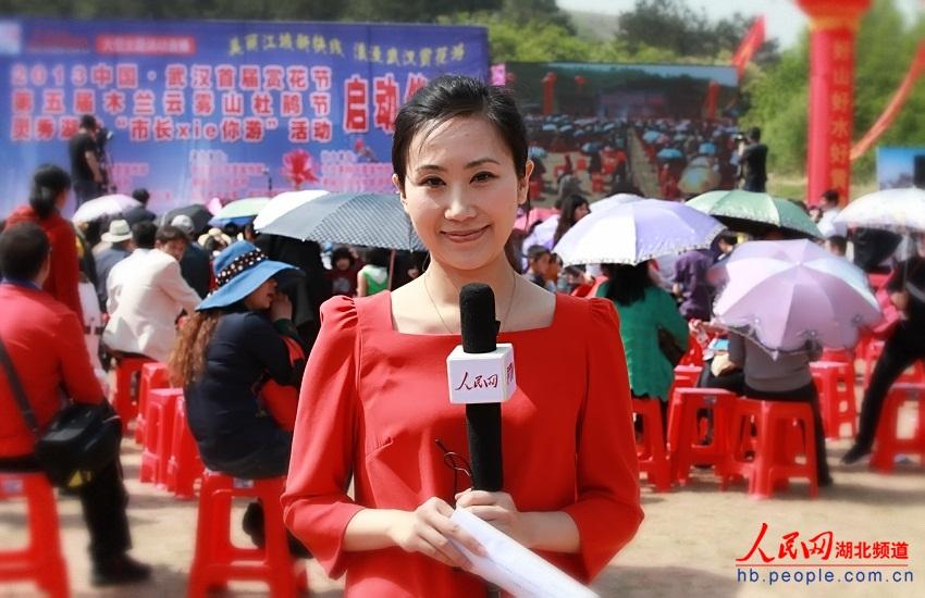 女篮选手李明阳图片