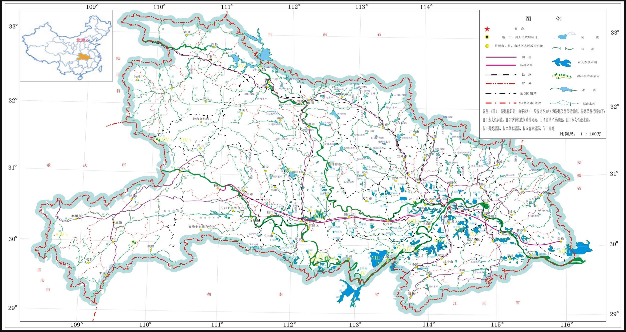 洪湖蓝田生态旅游风景区里地图