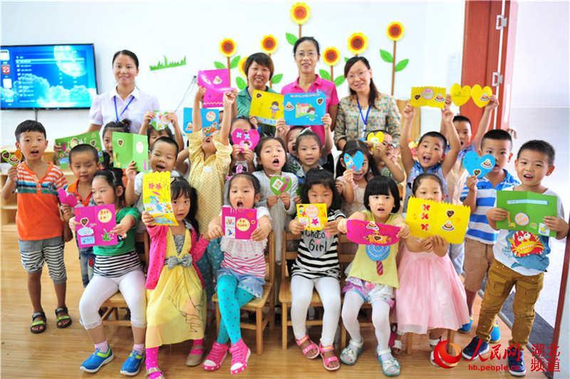 湖北夷陵:童心学感恩 欢庆教师节【7】