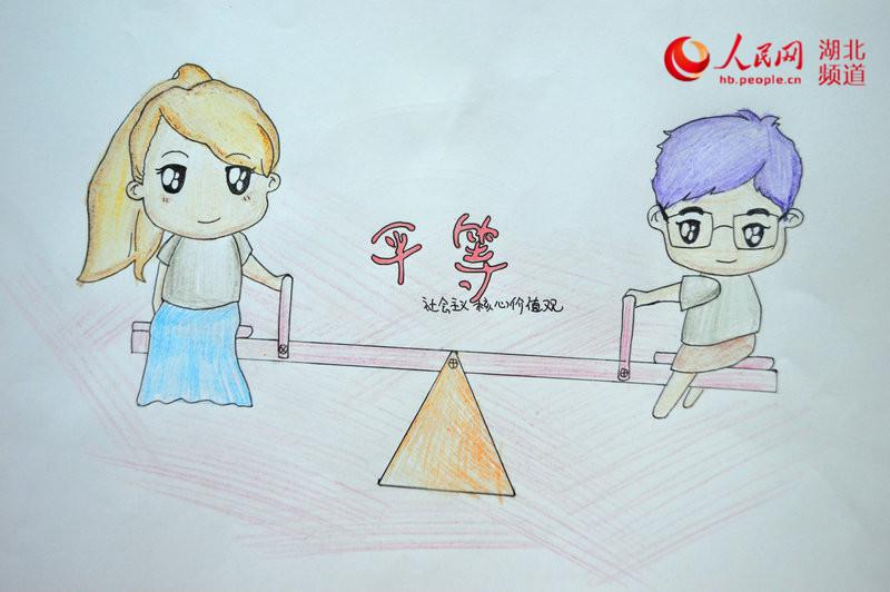 武汉一高校女人用萌版主义诠释社漫画学生价脚核心漫画图片
