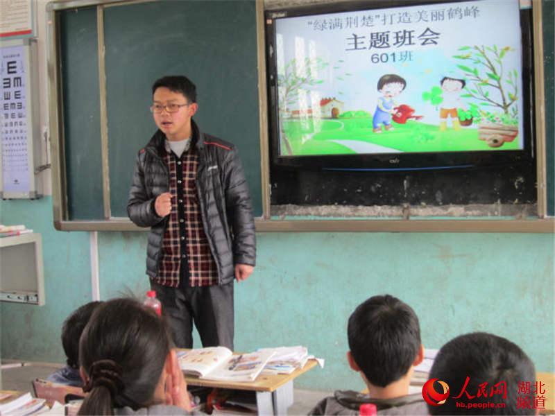 周家鹤峰白族乡小学生邀妈妈小学种两棵树兴文县湖北_爸爸图片