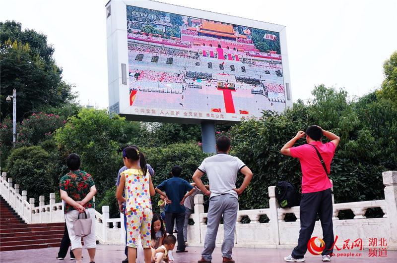 十堰郧阳区军民收看抗战阅兵70周年大流浪直视频胜利s6图片