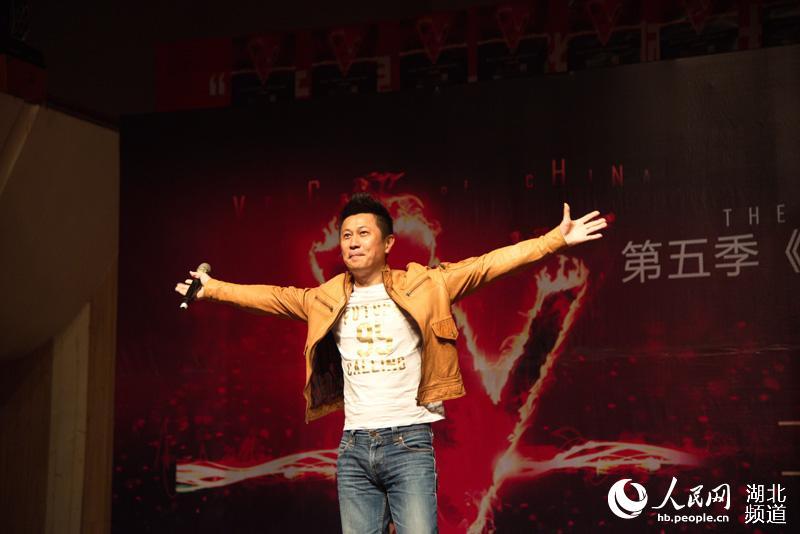 第五季《中国好声音》全国海选武汉赛区校园招募会启幕
