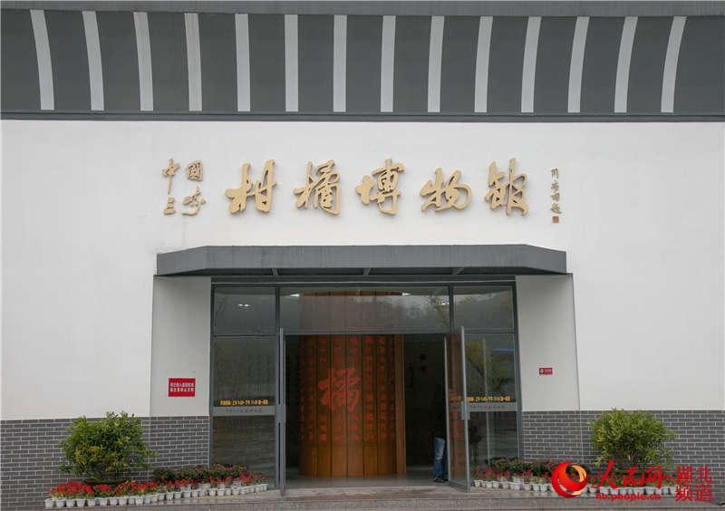 夷陵区官庄村修建的柑橘博物馆,将农业与文化旅游结合.
