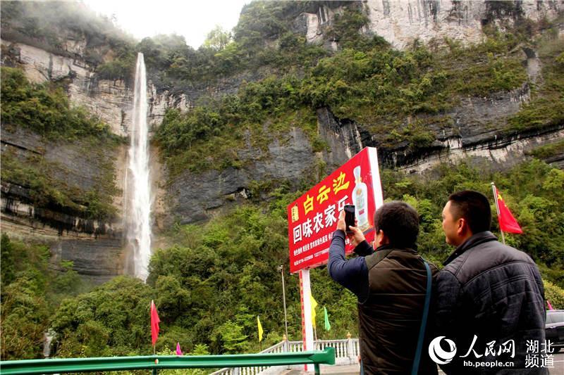 湖北鹤峰:山涧飞瀑美景吸引八方客