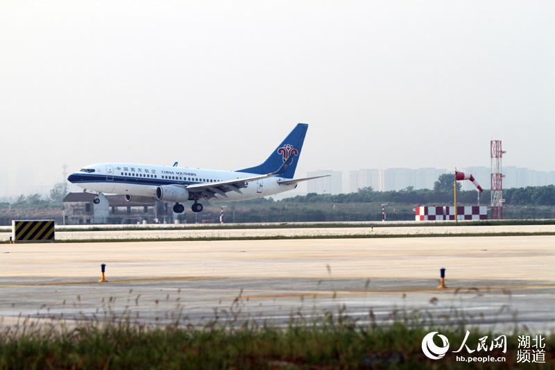 武汉天河机场第二跑道