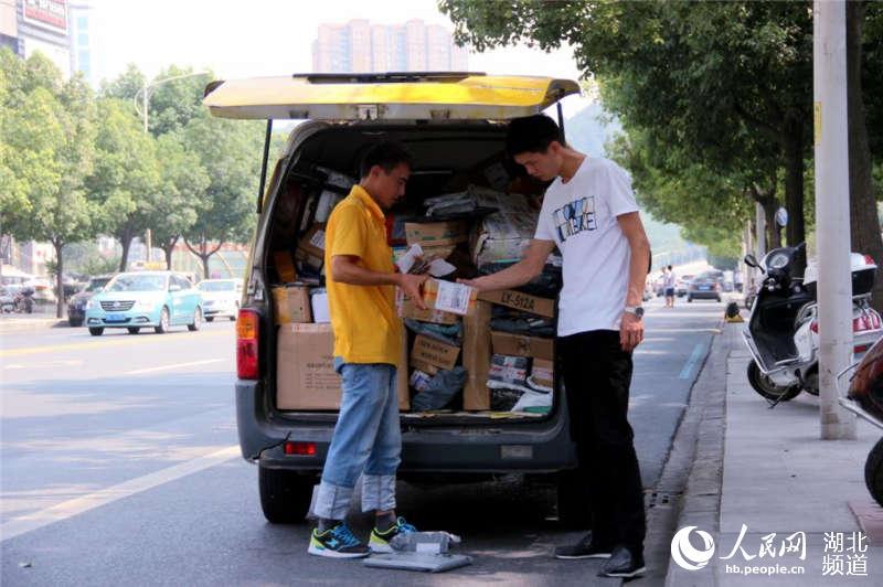 湖北 广州/湖北十堰:未来三天最高气温将达到40℃【3】