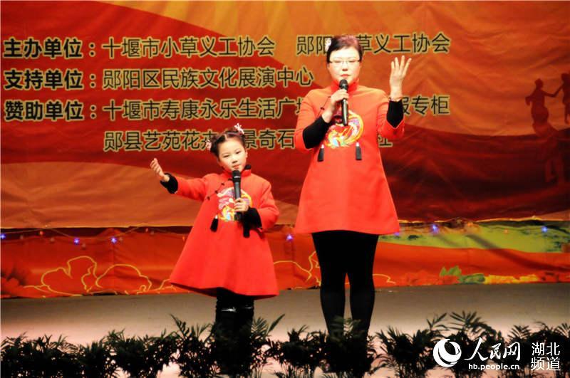 湖北十堰:素材义工协同行举办有您义路感恩视频科技小草图片