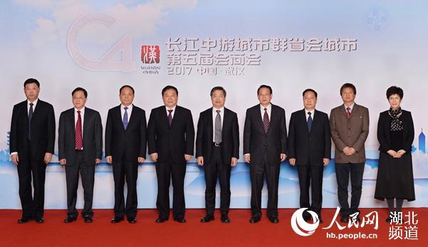 """武汉长沙合肥南昌""""抱团""""求发展 打破城市壁垒实现互融互通"""