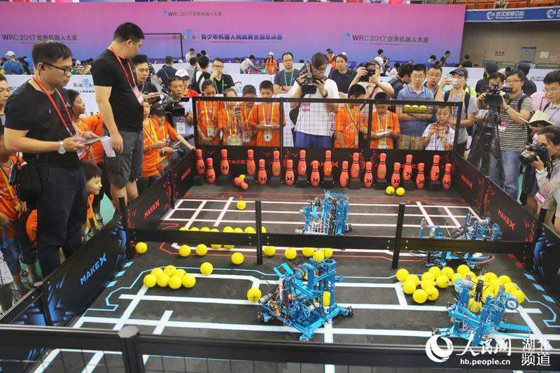 2017世界機器人大賽在武漢拉開戰幕