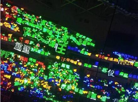tfboys四周年三小只应援色盘点:王俊凯蓝,易烊千玺红,王源绿,团粉橙