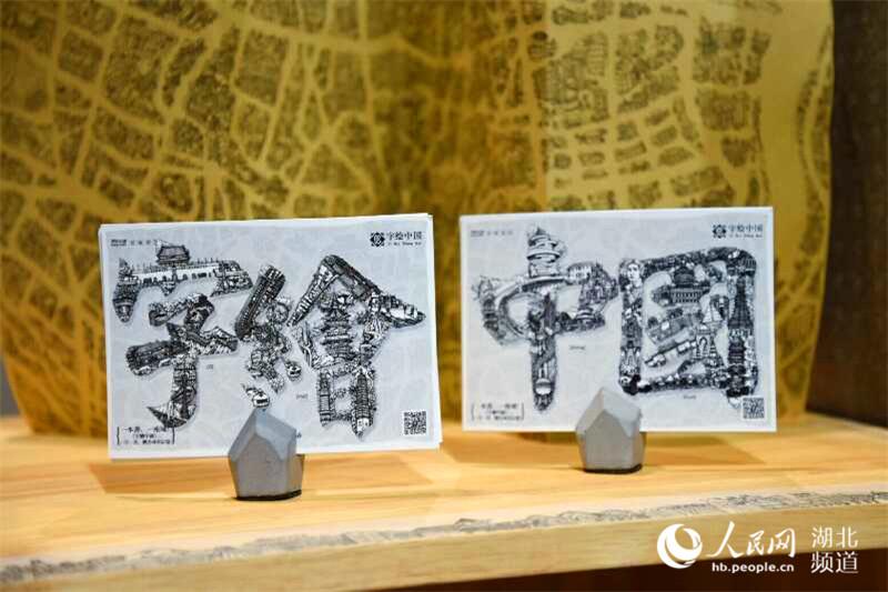 """武汉高校师生""""字绘中国""""作品入选""""意匠top100""""亮相2017北京国际设计周图片"""