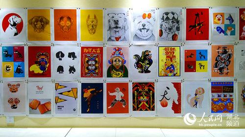 百幅生肖狗优秀设计作品亮相武汉 第四届中国设计院校大学生生肖狗