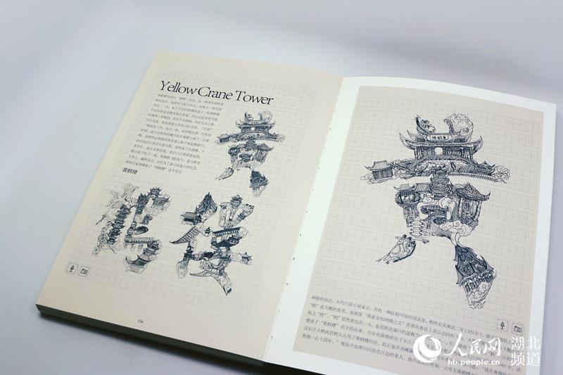 武汉工商学院《字绘中国》师生创意团队获天使轮500万图片