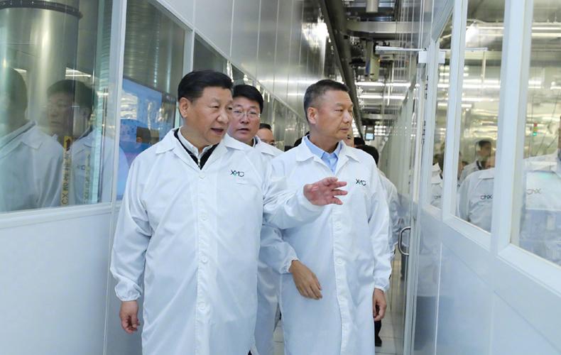 考察武汉新芯集成电路制造有限公司