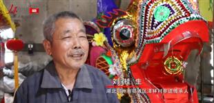 刘桂生:扎制旱龙舟 传承端午情        湖北省鄂州市泽林镇每年端午节会上演一场纪念屈原的活动――旱龙舟巡游祭祀。