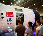武汉上演黑科技娱乐盛宴 市民体验新奇VR设备