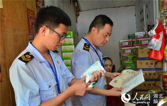 武汉食药监开展食盐专项检查 保市民用盐安全