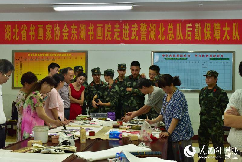 湖北省书画家协会举行庆八一进军营书画文艺联欢活动【2】
