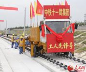 组图:汉十高铁全线正式铺轨