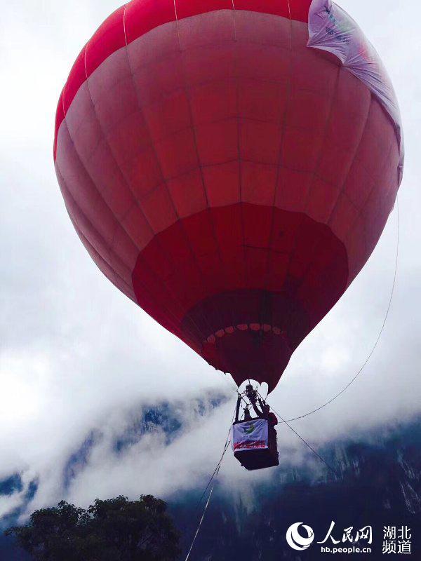 2018中国恩施大峡谷热气球旅游节盛大开幕【4】