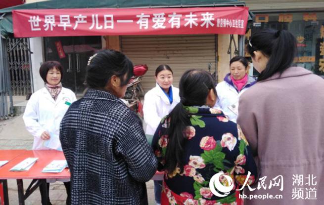 """湖北随县:""""世界早产儿日""""宣传咨询义诊进社区"""