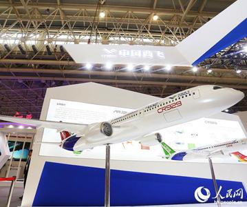"""第二届中国工业设计展览会开幕 554家工业设计企业来汉""""赛宝"""""""