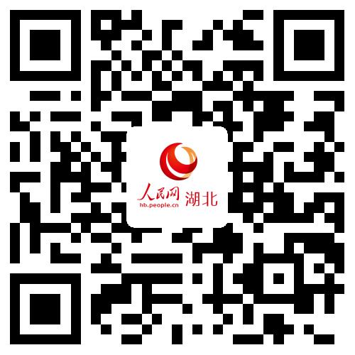 人(ren)民(min)�W湖(hu)北�l道官方(fang)微(wei)博