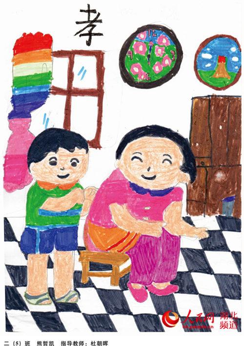 《最美现代家风故事集》出版小学生用图画和故事讲家风