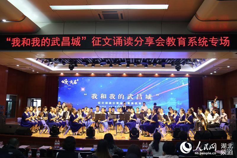 """武汉市武昌区举办童声""""颂""""家乡 纪念武昌解放70周年"""