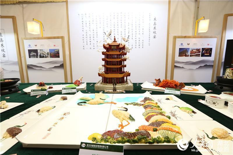 """""""观邮展·迎军运 2019武汉美食文化节""""开幕【2】"""