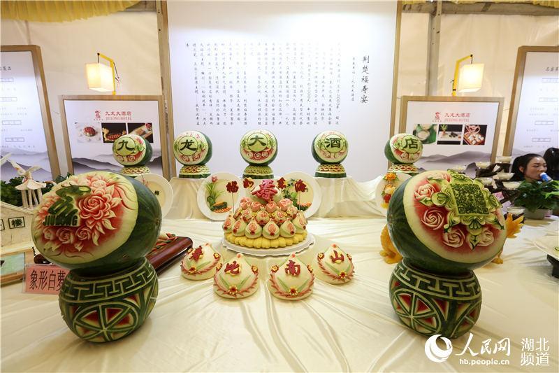 """""""观邮展·迎军运 2019武汉美食文化节""""开幕【4】"""