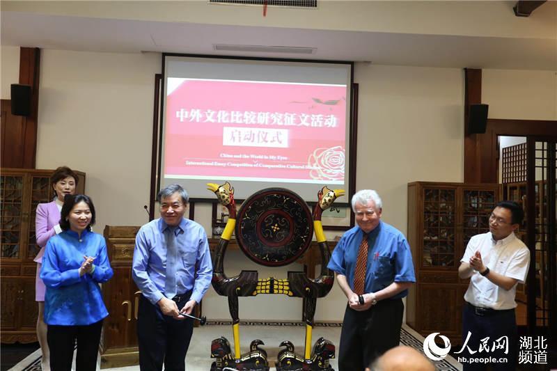 湖北经心书院举办150周年纪念文化活动