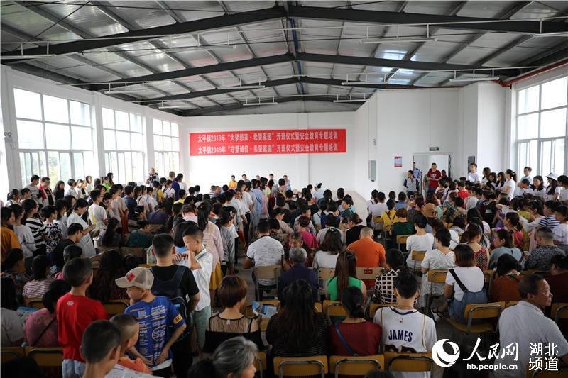 """湖北鹤峰:""""希望家园""""开班 40名大学生志愿者陪伴200名留守儿童过暑假"""
