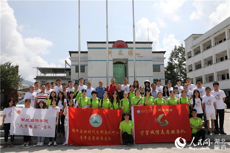 """湖北鹤峰:""""希望家园""""开班 40名大学生志愿者陪伴200名留守儿童过暑假【4】"""