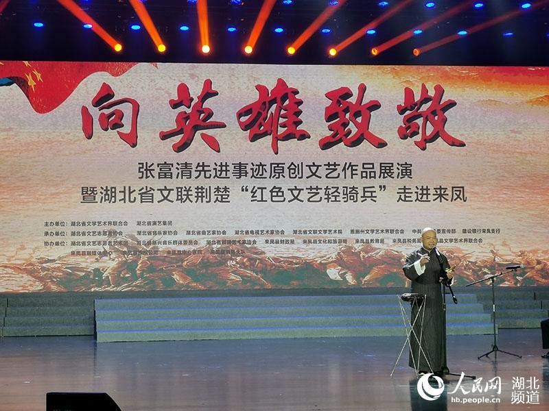 中国曲艺牡丹奖获得者徐宁表演湖北大鼓《锁药记》