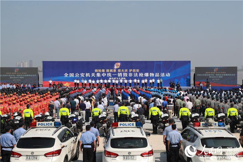全国公安机关集中统一销毁非法枪爆物品(张建鑫 摄)