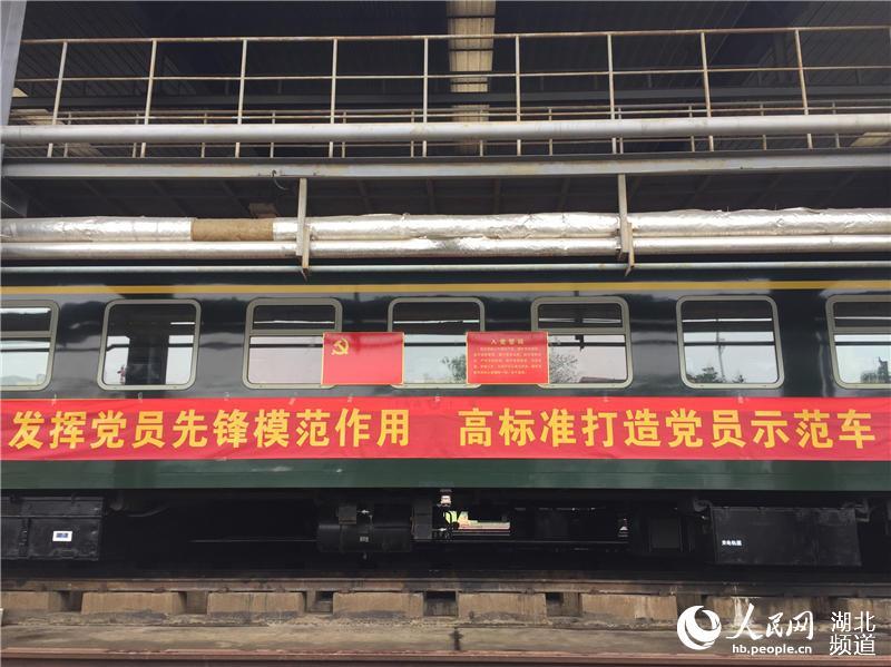 """湖北襄阳:打造""""标准化""""示范列车服务""""中秋节""""小长假铁路运输"""