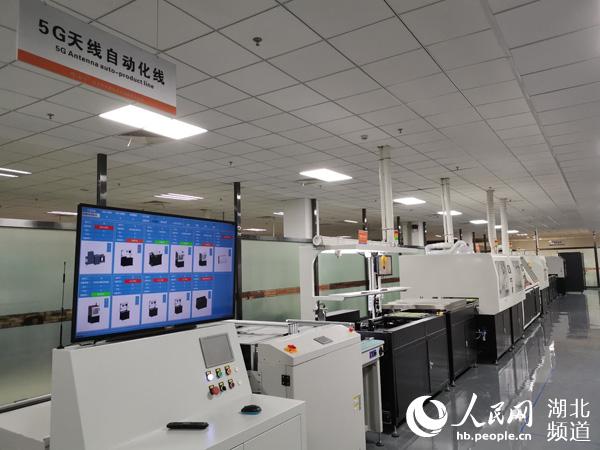 武汉:科技赋能新高地5G应用先行区