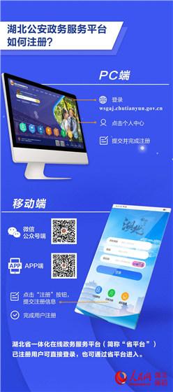 http://www.whtlwz.com/wuhanxinwen/50295.html