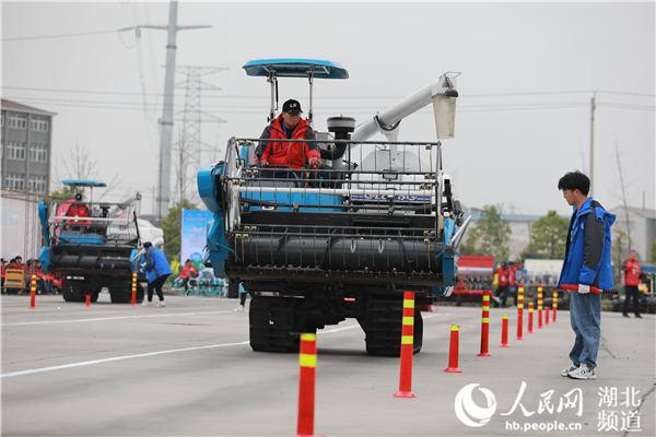 第四届湖北省农机职业技能竞赛开