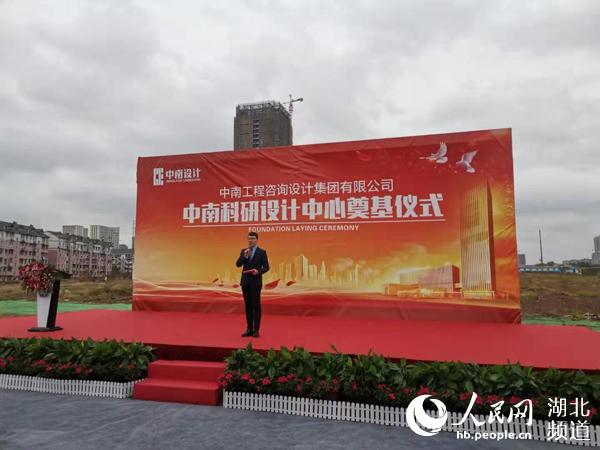 http://www.whtlwz.com/wuhanjingji/61155.html