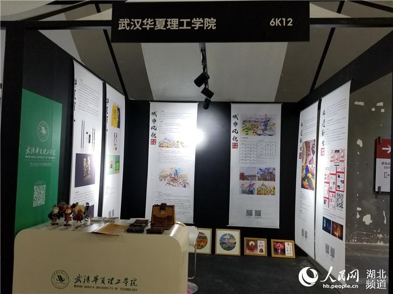 http://www.reviewcode.cn/yunjisuan/101138.html