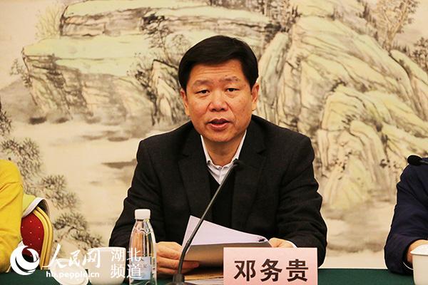 http://www.edaojz.cn/caijingjingji/374493.html