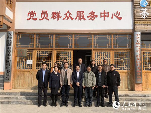 华夏银行武汉分行赴宜昌市五峰县