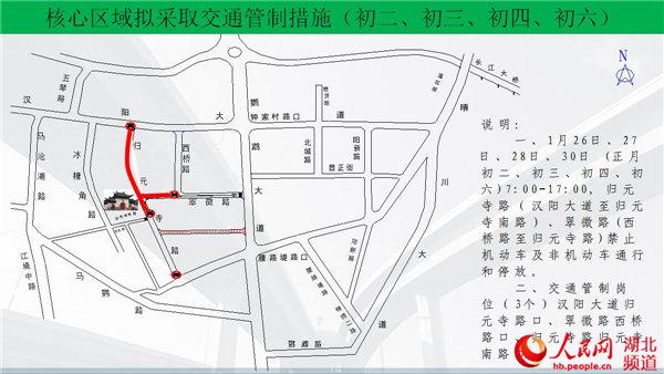 归元寺春节期间交通管制方案出炉多路段实行交通管制