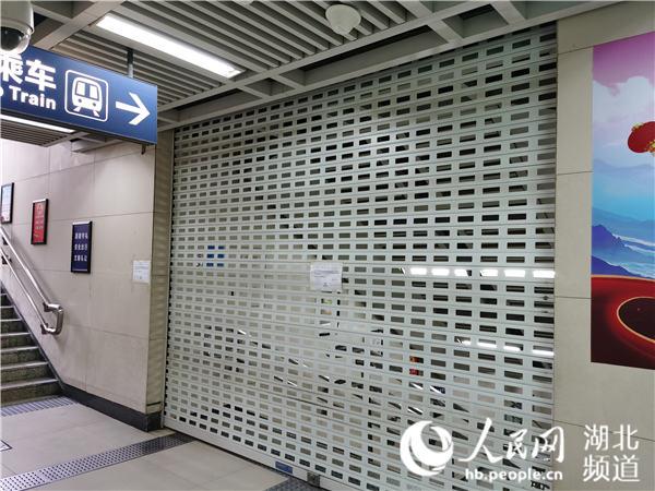 【实况武汉】离汉通道关闭首日:恐慌逐渐平稳阻击疫情让谣言走开