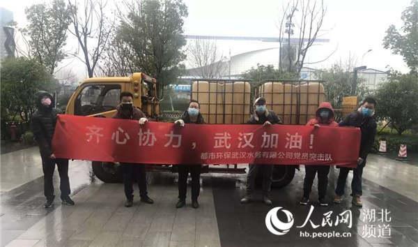 http://www.hjw123.com/huanqiushidian/73450.html